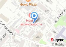 Компания «Телецентр эфирно-спутникового телевидения официальный дилер Триколор ТВ-Сибирь» на карте