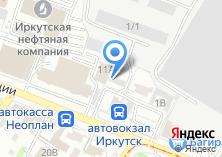 Компания «Ватник» на карте