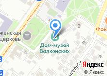 Компания «Иркутский областной историко-мемориальный музей декабристов» на карте