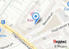 Компания «Управление Федеральной миграционной службы России по Иркутской области» на карте