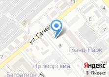 Компания «ДЮСШ №5» на карте
