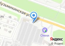 Компания «Движок» на карте