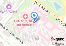 Компания «Иркутская городская клиническая больница №1» на карте