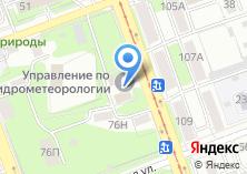 Компания «Управление гидрометеорологической службы г. Иркутска» на карте