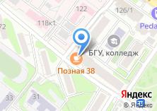 Компания «Кафе-позная» на карте