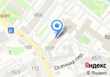 Компания «КМ-Сибирь» на карте