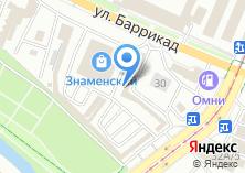 Компания «Магазин авточехлов и автохимии» на карте
