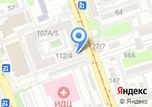 Компания «ВостокСтрой» на карте