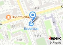 Компания «AForex Siberia» на карте