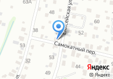 Компания «ЗБИ УралБурМаш» на карте
