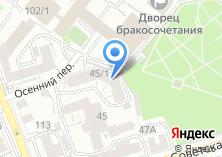 Компания «Иркутский центр кадастровых работ» на карте
