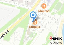 Компания «Строящееся административное здание по ул. Безбокова» на карте