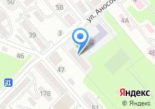 Компания «Санаторный детский дом №5» на карте