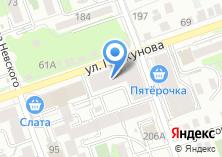 Компания «Центр технического обслуживания» на карте