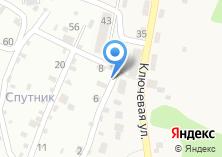 Компания «БайкалЛикА» на карте