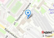 Компания «БлагоВам» на карте