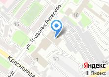 Компания «Иркутское юридическое бюро» на карте