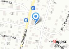 Компания «Автосервис на ул. Шевцова» на карте