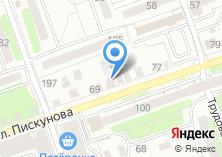 Компания «Гауч А.С.» на карте