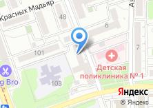 Компания «Иркутский региональный центр татар Иркутской области» на карте