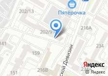 Компания «SlimClub» на карте