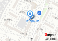 Компания «Таис» на карте
