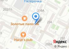 Компания «Арка» на карте
