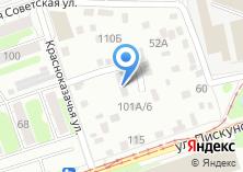 Компания «Элит-Декор сеть магазинов отделочных материалов» на карте