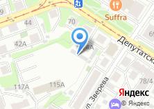 Компания «Автосервис на Депутатской» на карте