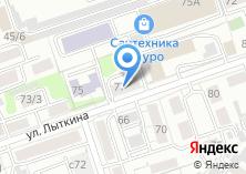 Компания «Почтовое отделение №23» на карте