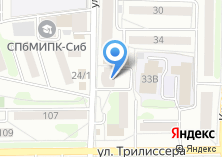 Компания «Эстель Байкал» на карте