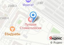 Компания «Группа дневного пребывания zapekanka» на карте