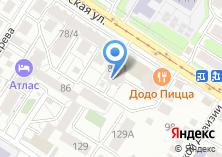 Компания «СледОК» на карте