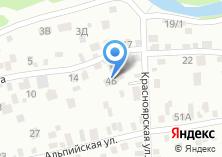 Компания «Грузовозов» на карте