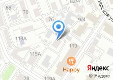Компания «ПРЕДПРИЯТИЕ ИРКУТ- ИНВЕСТ» на карте