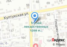 Компания «БАЙКАЛЬСКИЙ ПРИРОДНЫЙ КАМЕНЬ» на карте