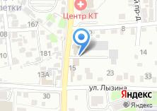 Компания «Служба по откачке выгребных ям» на карте