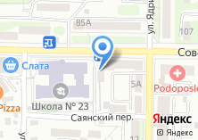 Компания «City hotel» на карте