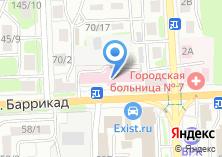 Компания «Детская поликлиника №15» на карте
