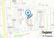 Компания «АбриКосметика» на карте