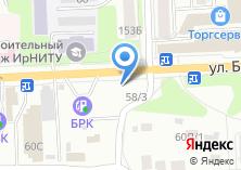 Компания «Анид» на карте