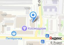 Компания «Квант ОПС» на карте