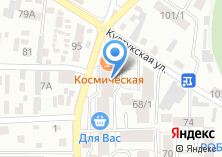 Компания «ИркутскСтройСервис» на карте