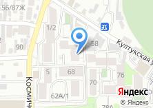 Компания «Управление капитального строительства Иркутской области» на карте