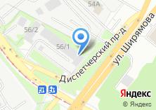 Компания «Сибторгсервис» на карте