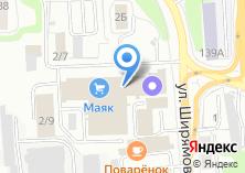 Компания «Светофор» на карте
