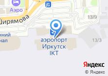 Компания «Аэрофлот-российские авиалинии авиакомпания» на карте