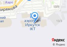 Компания «Русский Клуб Деловой Авиации - Ангарск» на карте