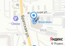 Компания «САЛОН ДЕКОРА ECOSTYLE» на карте