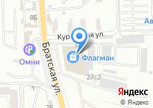 Компания «БРОСТ» на карте